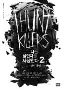 South Korean edition