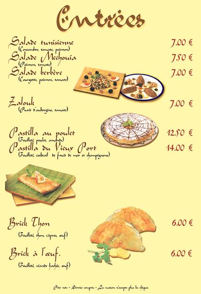 Le Ksar Restaurant 1