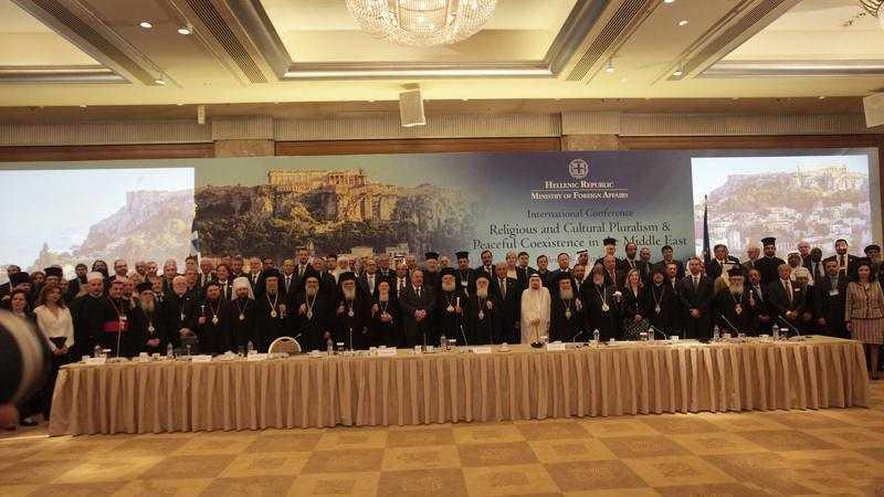 conferinta-internationala-pluralismul-religios-si-cultural