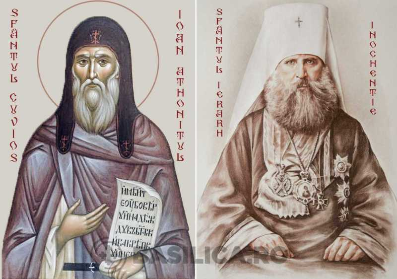 Sfinți Ucraina Ioan Inochentie