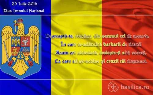 tricolor2