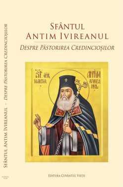 Sfântul Antim Ivireanul