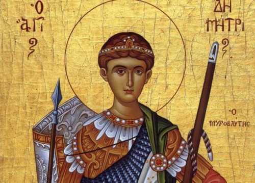 programul-slujirii-ierarhilor-bisericii-ortodoxe-romane-la-sarbatoarea-sf-m-mc-dimitrie-izvoratorul-de-mir