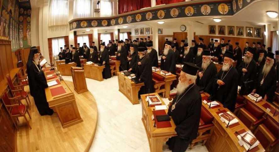 Sinodul Greciei
