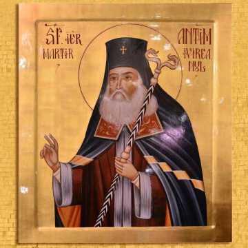 sfantul-ierarh-martir-antim-ivireanul