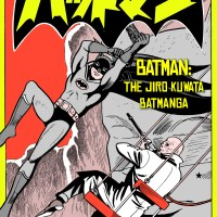 Exclusive Preview: Batman: The Jiro Kuwata Batmanga Chapter 6