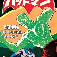 Exclusive Preview: Batman: The Jiro Kuwata Batmanga Chapter 33