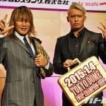 2015年1月4日東京ドームで対戦することが決定した棚橋とオカダ