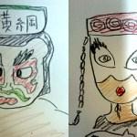 ラーメン横綱仮面とラーメンウーマン