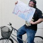 征矢が国道246を自転車走破!-