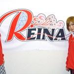 REINA所属となった成宮真希と小波