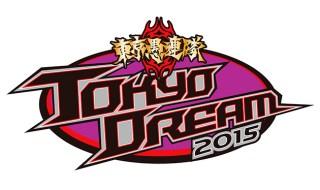 東京愚連隊_東京DREAM2015大会ロゴマーク