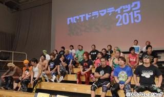 2015-10-7DDT後楽園ユニット総選挙