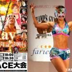 2015-10-8Ray自主興行大会ポスター