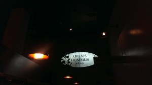 Orens Hummus Shop