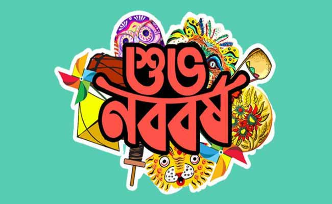 Pohela-Boishakh