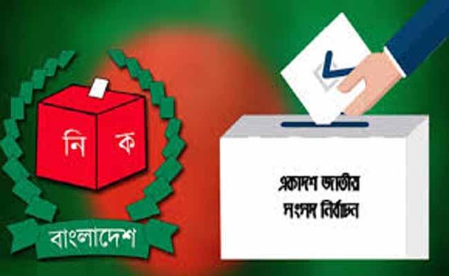vote-2018