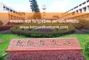 বাখরাবাদ গ্যাস ডিস্ট্রিবিউশন কোম্পানি লিমিটেড এর সহকারী ব্যবস্থাপক/ সহকারী কর্মকর্তা পদে নিয়োগ পরীক্ষার প্রশ্ন ও সমাধান ২০২১