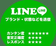 line_link_top