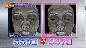 Beauty_2015_09_11_002354