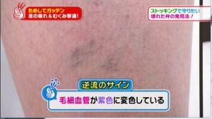 Beauty_2016_01_28_010619