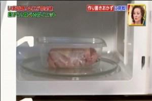 鶏むね肉ロール2