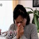 鼻づまりの原因・対策法【ゲンキの時間 2月18日】口呼吸・副鼻腔炎・斎藤一郎・石井正則