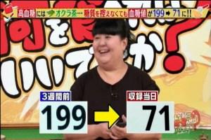 斉藤こず恵2