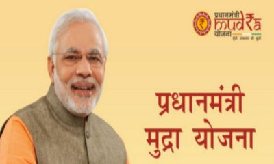 These 4 Business Supported by Government, Help up to 10 Lakh Rupees