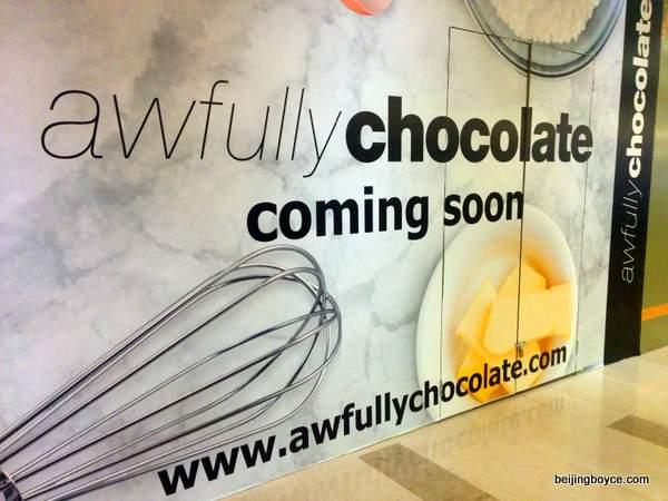 awfully chocolate sanlitun swire village south beijing china.jpg