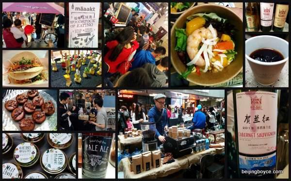 woodstock of eating event at sanlitun soho beijing china.jpg