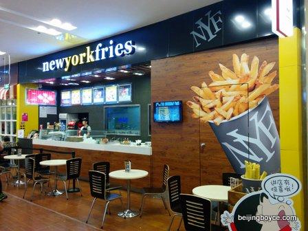 new york fries joy city chaoyang beijing china