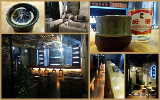En Vein Baijiu Bar Beijing China.jpg