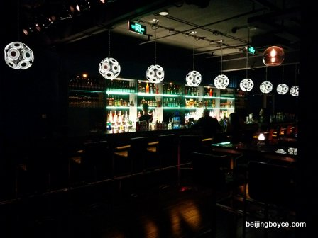new q bar eastern inn beijing china.jpg