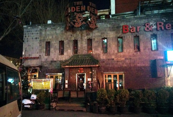 the den beijing has closed.jpg