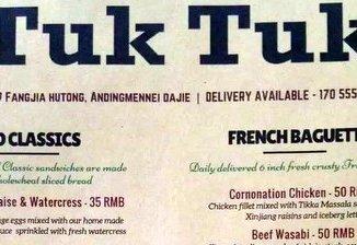 tuk tuk sandwich shop Zak Elmasri fangjia hutong beijing china (3)
