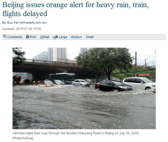 beijing flood 2016 2
