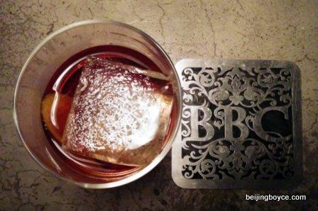 negroni-at-bbc-beijing-china-jpg-001