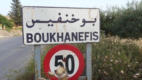 boukhanefis