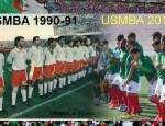 USMBA 1990