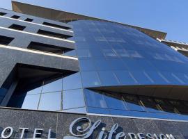 Life Design Hotel ****