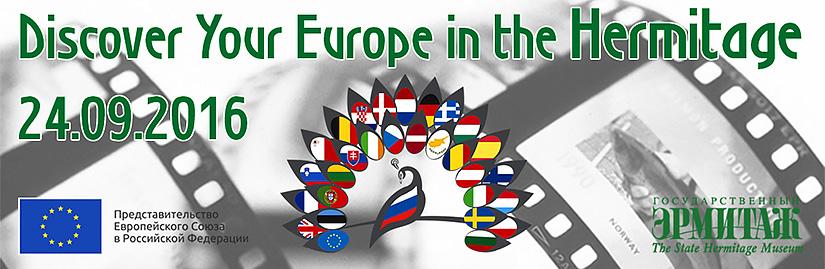 open_europe_eng