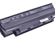 Lithium Ion Laptop Battery - Bening Blog