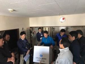 H29.4 遺品整理士認定協会 札幌現場セミナー 段ボール