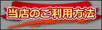 ベンツ修理横浜,ベンツ故障横浜