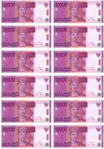 uang mainan Rp 10000