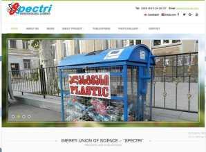 spectri-portfolio