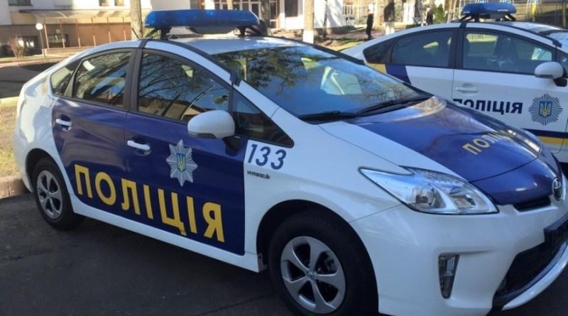 1431687468_policia-ua