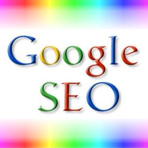 Google SEO の実験と考察