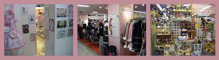 Ein paar Innenraumbilder eine Shopping Mall in Tokio, viele rosafarbende Kleidungsstücke